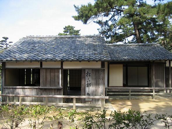 松下村塾の画像 p1_19