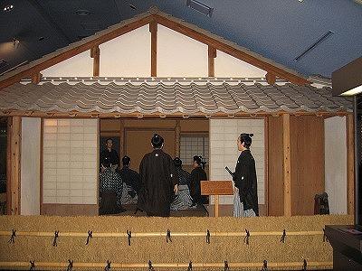 松下村塾の画像 p1_4